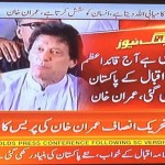 Chairman PTI Imran Khan addressing media after PanamaVerdict at Bani gala.  انصاف_کی_جیت