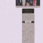 01-CPC-Meeting-with-IK-DSW-Nawa-e-Waqt