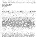 Dr Shahzad Waseem (PR) The News