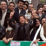 Protest against Inflation in Lahore Rally (Dec 22, 2013)