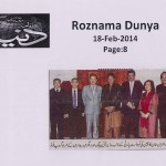 02-CPC-Meeting-with-IK-DSW-Daily-Dunya