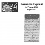 Dr Shahzad Wasseem appointed as PTI Additional Secretary Information - Foreign Media - Roznama Express