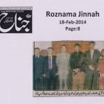 03-CPC-Meeting-with-IK-DSW-Daily-Jinnah
