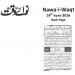 Dr Shahzad Wasseem appointed as PTI Additional Secretary Information - Foreign Media - Daily Nawa-e-Waqt
