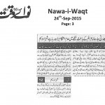 Dr Shahzad Waseem (PR) Daily Nawa i Waqt