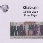 04-CPC-Meeting-with-IK-DSW-Nawa-e-Khabreen