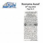 Dr Shahzad Waseem (PR) Daily Ausaf
