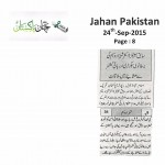 Dr Shahzad Waseem (PR) Jahan Pakistan
