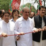 Vice Chairman #pti Shah Mehmood Qureshi Saif Ullah Khan Nyazee Additional Secretary General Dr Shahzad Waseem Adviser to Imran Khan (official)and pti workers in protest against Election rigging.