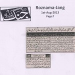 Daily Jang - 1st August 2013