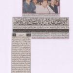 Nawa e Waqt - 1st August 2013