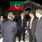 Delegation of Pakistan Tehreek-e-Insaf and #CPC #China.
