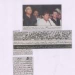 Roznama Express - 1st August 2013