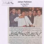 Jahan e Pakistan - 1st August 2013