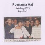 Roznama Aaj - 1st August 2013