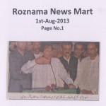 Roznama News Mart - 1st August 2013