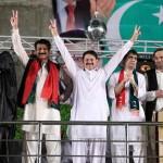 AzadiJalsa PTI leadership starts reaching jalsa gah to celebrate Pakistan's independence day