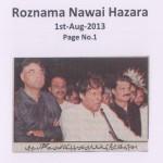 Roznama Nawai Hazara - 1st August 2013