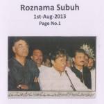 Roznama Subuh - 1st August 2013