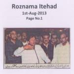 Roznama Itehad - 1st August 2013