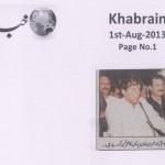 Roznama Khabreen - 1st August 2013