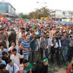 PTI Charged Up crowd in rally at Islamabd