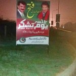 Celebrations for Yaum e Tashakar and #انصاف_کی_جیت