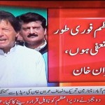Chairman PTI Imran Khan Press Conference at Bani Gala Islamabad