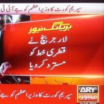 All eyes on SC in case of Insaf vs corruption/Awam vs Corrupt elite.Thanks to Imran Khan for his struggle
