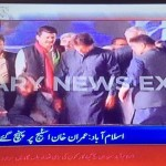 Chairman PTI Imran Khan has arrived on stage at Parade ground Islamabad.  PTI استعفیٰ_دو_گونوازگو