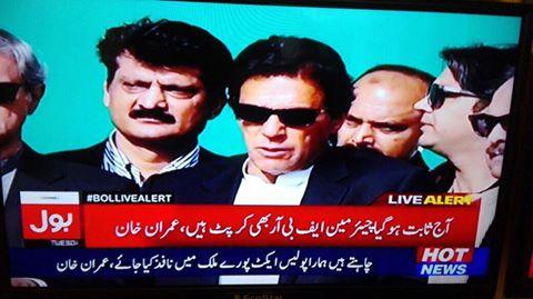 Chairman PTI Imran Khan presiding Media Strategy Meeting at Chairman secretariat Bani Gala
