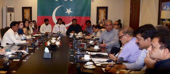 Chairman PTI Imran Khan presiding party leaders meeting at Bani Gala. 02