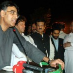 PTI Candidate NA48 Islamabad, Asad Umer expressing views at Iftar Dinner hosted by Dr Shahzad Waseem.