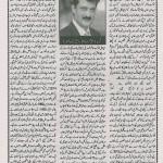SKMCH Peshawar by Dr Shahzad Waseem  - Daily Jinnah