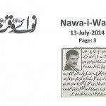Dr Shahzad Waseem Appointed as Head of Public Relations Committee PTI - Nawa-e-Waqt