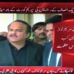 Dr Shahzad Waseem - InNews - ExpressNews