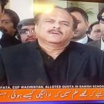 Dr Shahzad Waseem - InNews - GeoNews