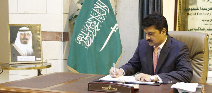 Dr Shahzad Waseem Visited Saudi Embassy to Condole the Death of King Abdullah - FE