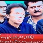 Dr Shahzad Waseem at Core Committee meeting presided by Chairman PTI Imran Khan at Bani Gala Islamabad