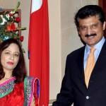 Dr Shahzad Waseem hadGood interaction at reception hosted by Amb HE Ms Sewa Lamsal Adhikari to celebrate Nepal National Day