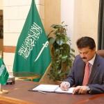 Adviser to Chairman Pakistan Tehreek-e-Insaf Dr Shahzad Waseem signing condolence book on demise of former Saudi Foreign Minister Prince Saud Al Faisal.