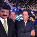 Dr Shahzad Waseem with Chairman PTI Imran Khan at marriage reception in Islamabad