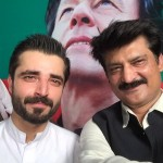 Dr Shahzad Waseem with Hamza Abbasi at stage.