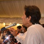 Imran Khan Chairman PTI Adressing Workers Convention - Dr Shahzad Waseem