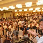 Dr Shahzad Waseem At PTI Workers Convention