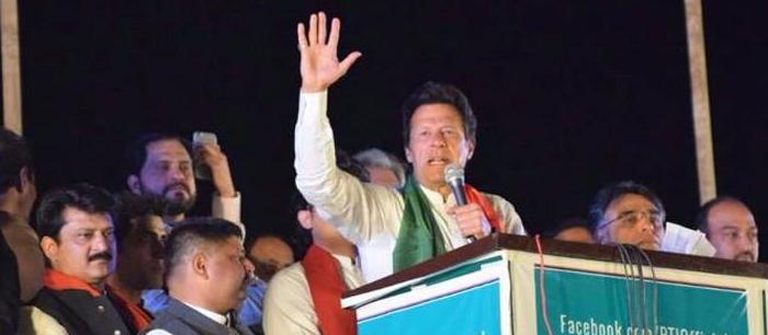 PTI Chairman Imran Khan addressing 20th Foundation Day Jalsa - FreatureImage