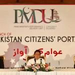 Pakistan CItizen Portal Launch Ceremoney - Dr Shahzad Waseem
