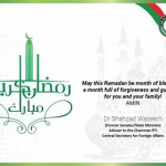 Ramazan Mubarak! May this Ramadan be month of blessings, a month full of forgivenesses and guidance for all
