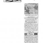 Daily Jang
