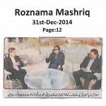 Roznama Mashriq